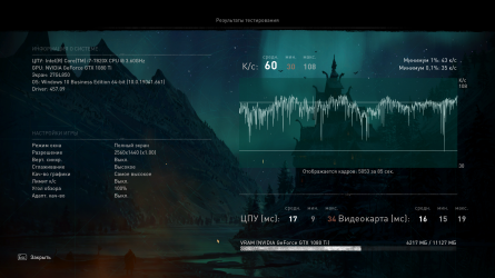 Assassin's Creed® Valhalla2020-12-1-18-7-9.png