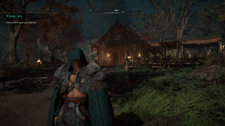 Assassin's Creed® Valhalla2020-12-1-18-22-42.png