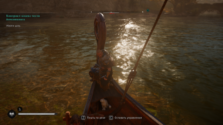 Assassin's Creed® Valhalla2020-12-1-19-31-44.png