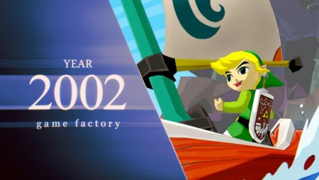 Game Factory (Year 2002)