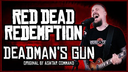 Red Dead Redemption - Deadman's Gun (Metal Cover by Skar Productions)